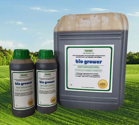 biogrower