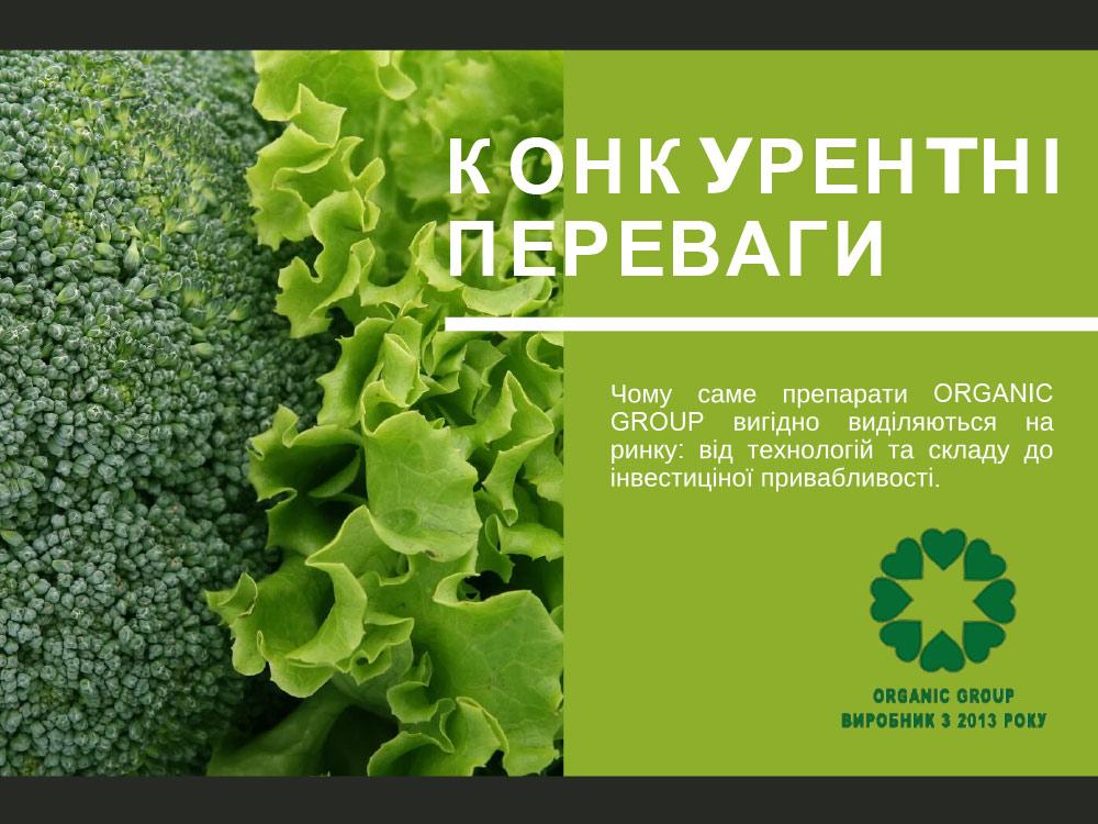 organic-15