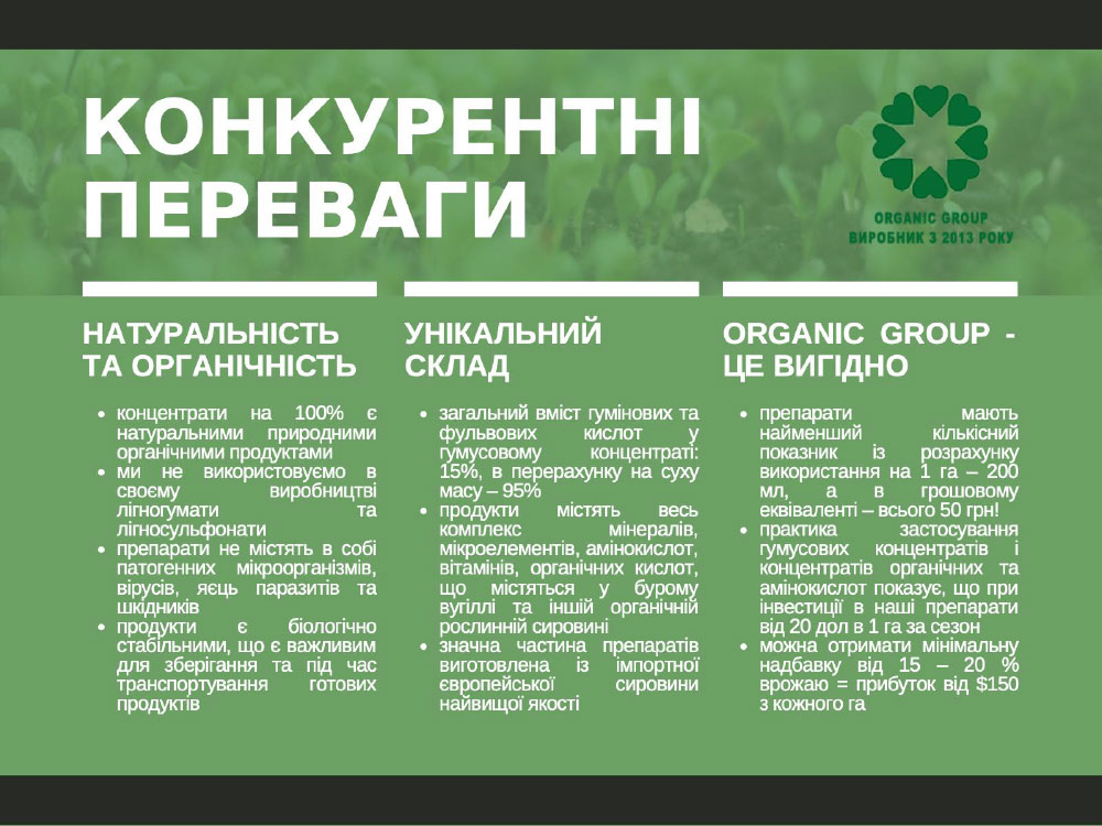organic-16